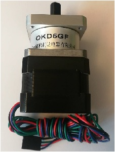 Reduced stepper motor 5:18.