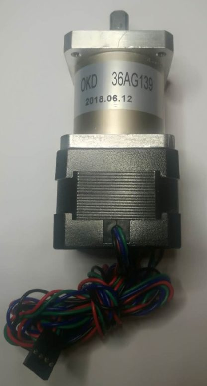Reduced stepper motor 1:139